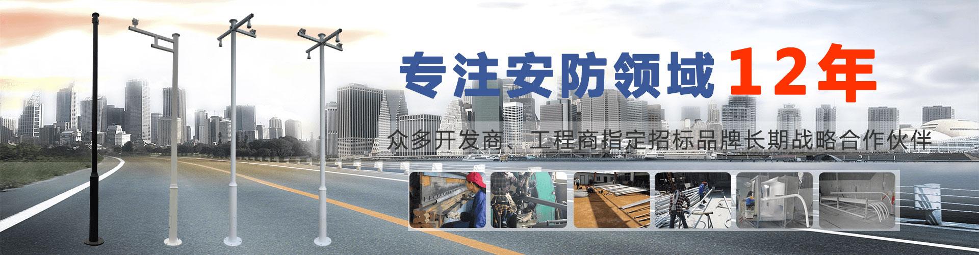 芜湖盛叶电子科技有限公司